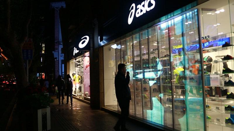 ASICS, Shanghai1.jpg
