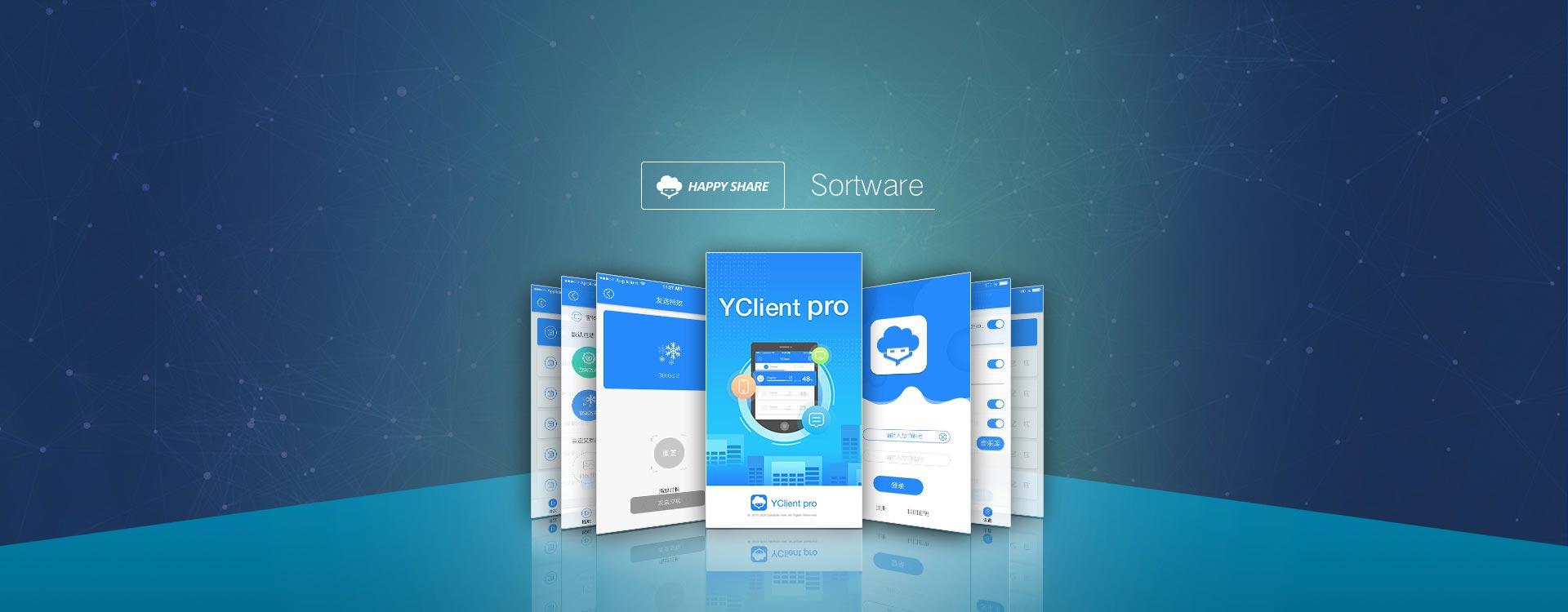 LS software