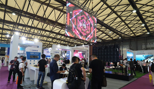 Shanghai LED China | YIPLED Transparent screen , transfer glass window to self-media marketing
