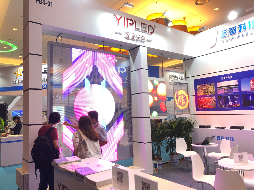 Infocomm China 2019|YIPLED Photoelectric LED Transparent Screen Performs Visual Feast